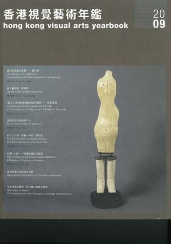 Hong Kong Visual Arts Yearbook 2009