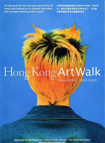 Hong Kong Art Walk