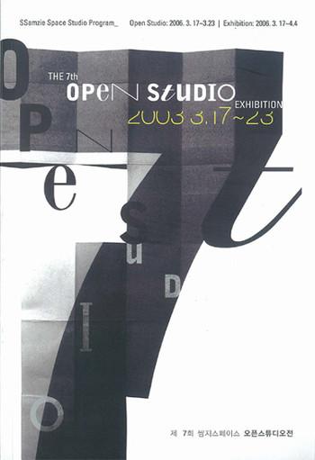 SSamzie Space Studio Program: The 7th Open Studio Exhibition