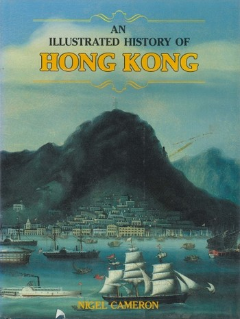 An Illustrated History of Hong Kong