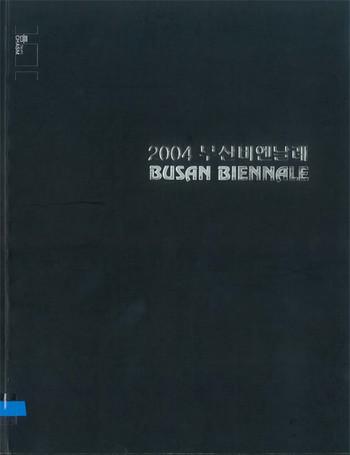 Busan Biennale 2004: Chasm