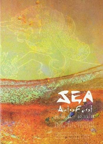SEA Artsfest 2014