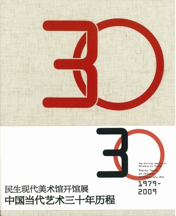Thirty Years of Chinese Contemporary Art 1979-2009