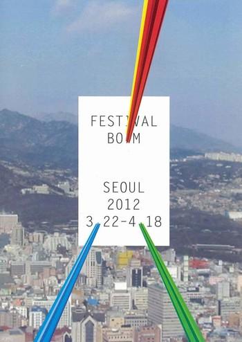 Festival Bo:m 2012