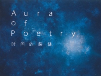 Aura of Poetry