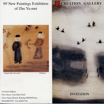 99' New Paintings Exhibition of Zhu Ya-mei