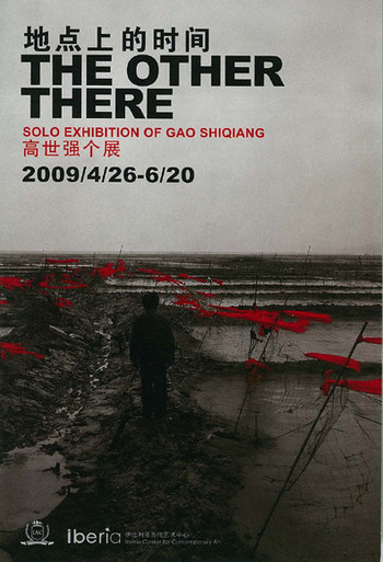 The Other There: Solo Exhibition of Gao Shiqiang