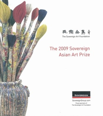 The 2009 Sovereign Asian Art Prize