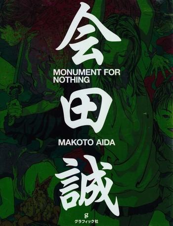 Monument for Nothing: Makoto Aida