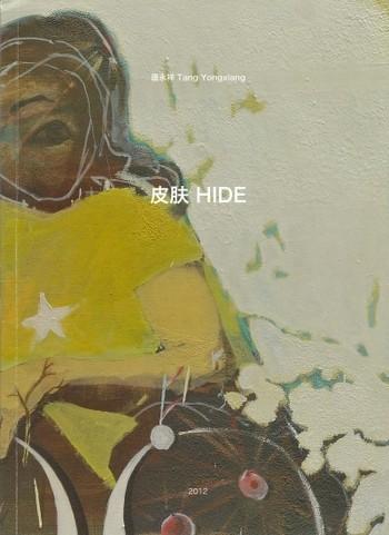Tang Yongxiang: Hide