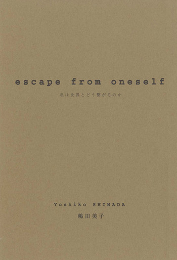 Escape from 'Oneself': Yoshiko Shimada