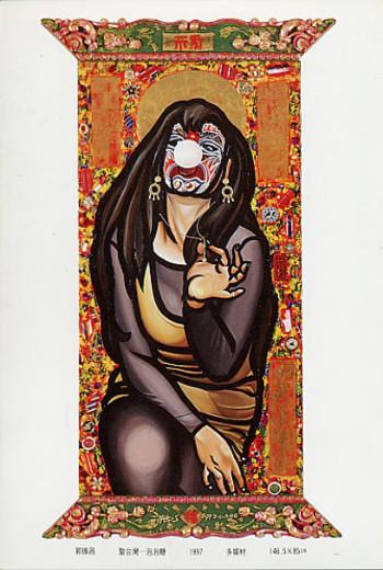 (Jenchang KUO Works 1987~1997)