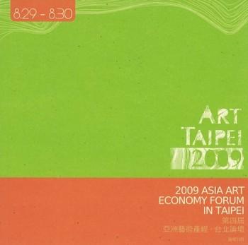 Art Taipei 2009: 2009 Asia Art Economy Forum in Taipei