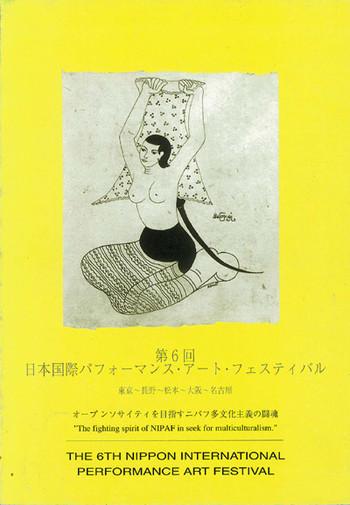 The 6th Nippon International Performance Art Festival (NIPAF '99)