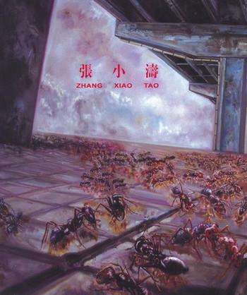 Zhang Xiao Tao 2002-2006