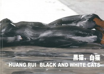 Huang Rui: Black and White Cats