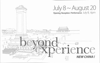 Beyond Experience: New China!
