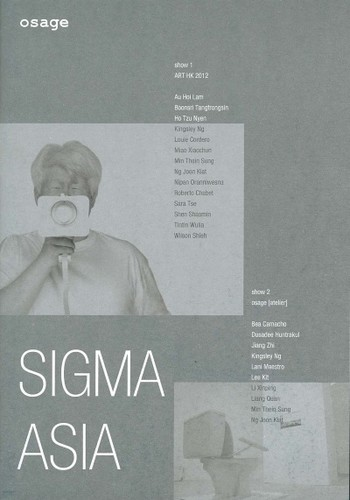Sigma Asia