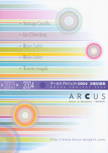 ARCUS Project 2004