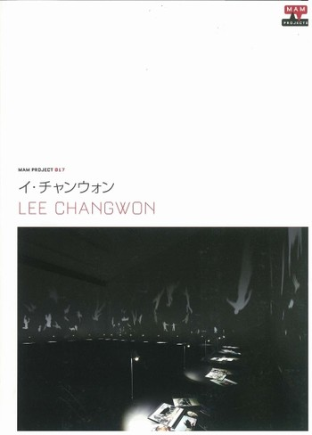 MAM Project 017: Lee Changwon