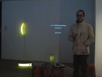 All Days All Nights: Talk by Pak Sheung Chuen