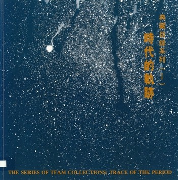 The Series of TFAM Collections: Trace of The Period