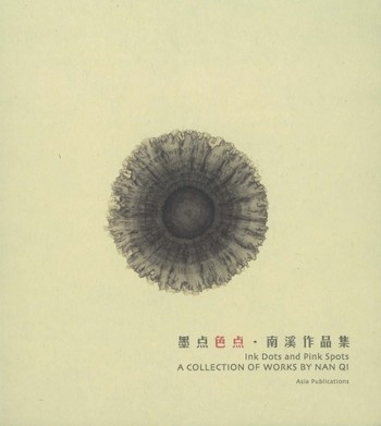 Ink Dots and Pink Spots: A Collection of Works by Nan Qi