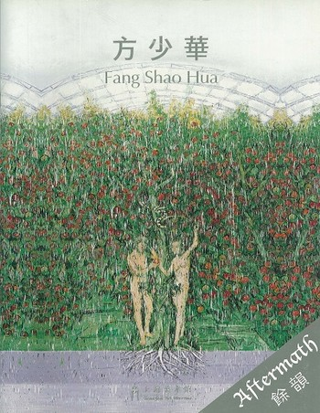 Fang Shao Hua: Aftermath