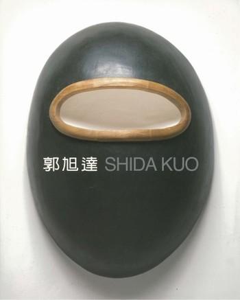 Shida Kuo