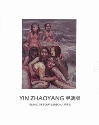 Yin Zhaoyang: Island of Four Seasons