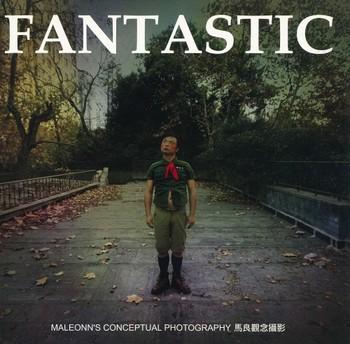 Fantastic: Maleonn's Conceptual Photography