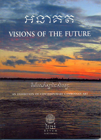 Visions of the Future: An Exhibition of Contemporary Cambodian Art