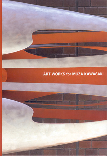 Art Works for Muza Kawasaki