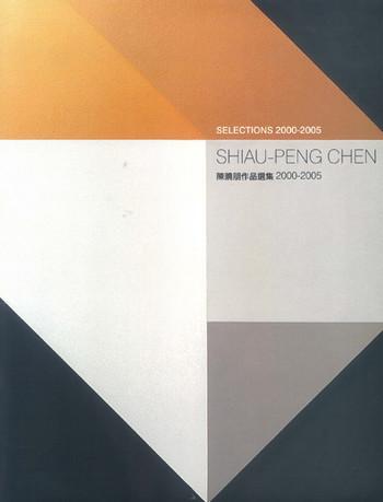 Shiau-Peng Chen Selections 2000-2005