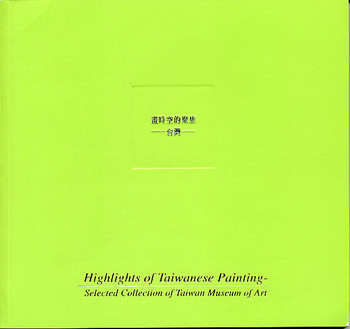 Highlights of Taiwanese Painting - Selected Collection of Taiwan Museum of Art