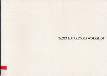 Naoya Hatakeyama Workshop Document