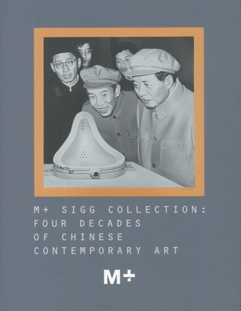 M+ Sigg Collection: Four Decades of Chinese Contemporary Art (English)