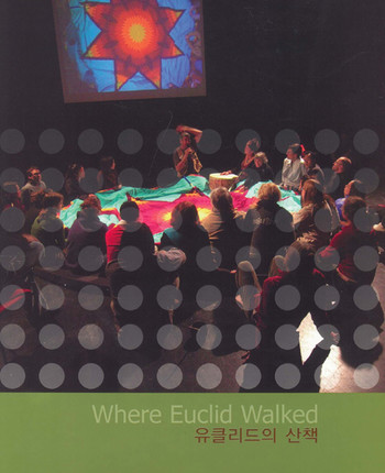 Where Euclid Walked