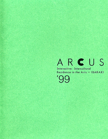 ARCUS Project 1999