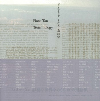 Fiona Tan: Terminology