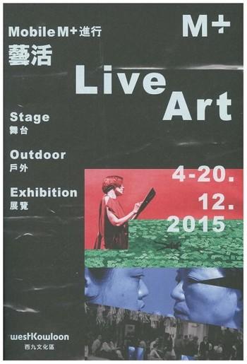Mobile M+: Live Art