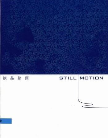 Still/Motion: Liquid Crystal Painting