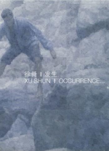 Xu Shun: Occurence