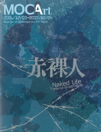 Naked life (shortened catalogue; in English only)