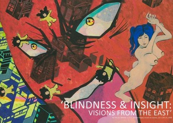 'Blindness & Insight: Visions From the East'