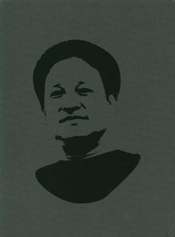 Chinese Artists of Today: Zhanshan