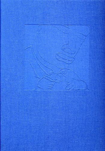 Zhu Wei Diary