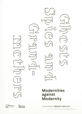 Ghosts, Spies, and Grandmothers: Modernities Against Modernity