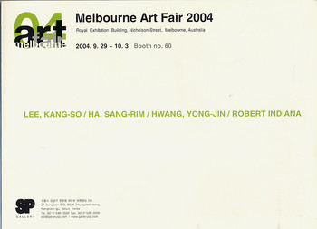Melbourne Art Fair 2004