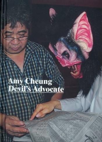 Amy Cheung: Devil's Advocate